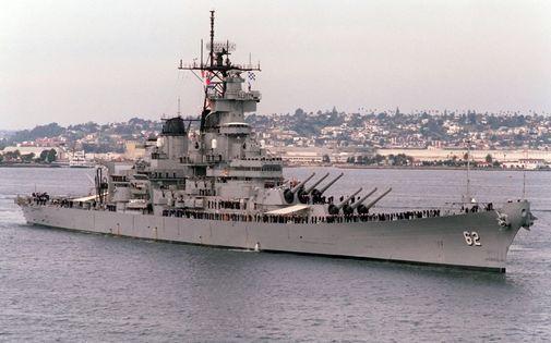 Battleship USS New Jersey Sleepover   Event in Camden   AllEvents.in