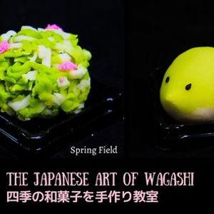 The Japanese Art Of Wagashi