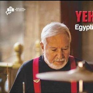 YEHYA KHALIL - EGYPTIAN JAZZ FUSION BAND
