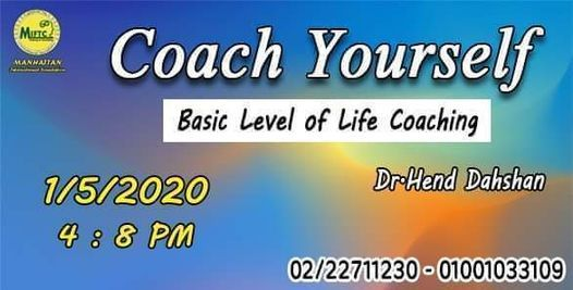 Life Coach Program, 14 August | Event in Cairo | AllEvents.in