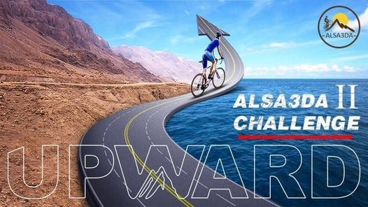 Al Sa3da challenge., 10 March | Event in Helwan | AllEvents.in