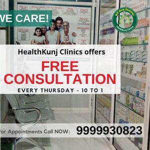 HealthKunj Clinics - FREE Weekly Medical Check-Up & Consultation Camp