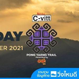 Pong Yaeng Trail 2021()
