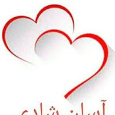 Asaan Shaadi