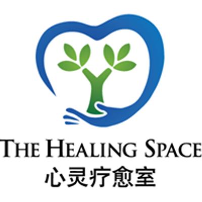 The Healing Space Academy 心灵疗愈室