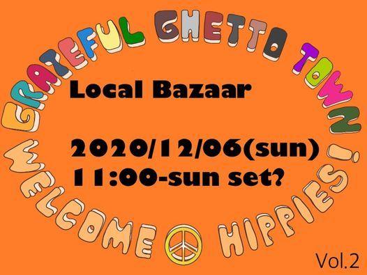 Welcome hippies! vol.2 -Local Bazaar-, 6 December | Event in Yokohama | AllEvents.in