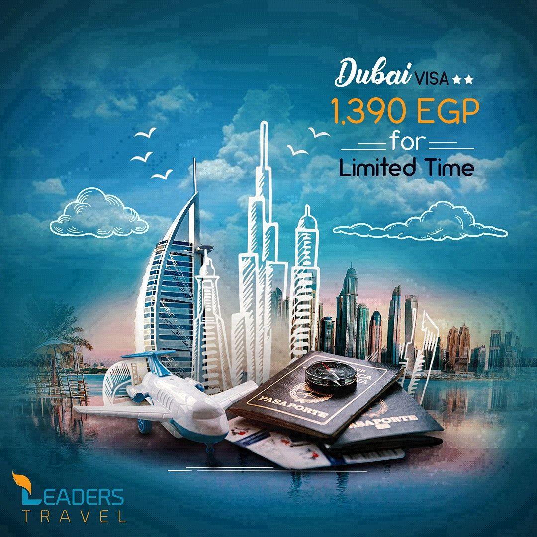 Dubai Africa Trade Expo - DATE, 23 August | Event in Dubai | AllEvents.in