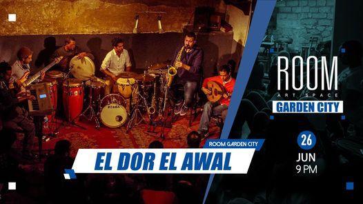 El Dor El Awal at Room Garden City, ROOM Art Space & Cafe ...
