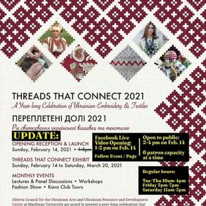 Threads That Connect Embroidery Exhibition