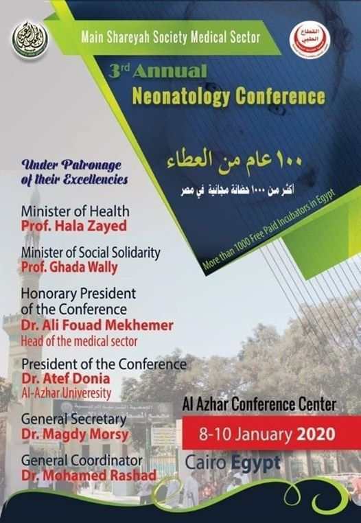 Main Sharia Society The 3rd Annual Neonatology Conference