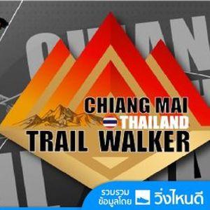 Chiangmai TRAIL Walker 2020