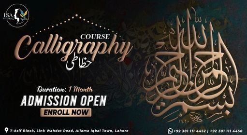 Learn Professional Calligraphy   1 Month Course, 3 August   Event in Lahore   AllEvents.in