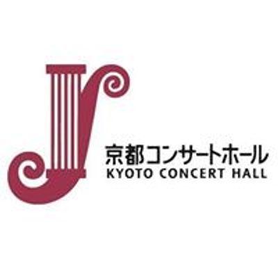 京都コンサートホール Kyoto Concert Hall