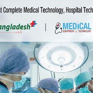 Medical Bangladesh 2022