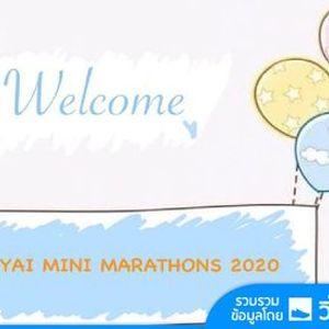 Top 10 Buayai Minimarathon 2020