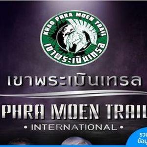 Khao Phra Moen Trail 2021 (  1)