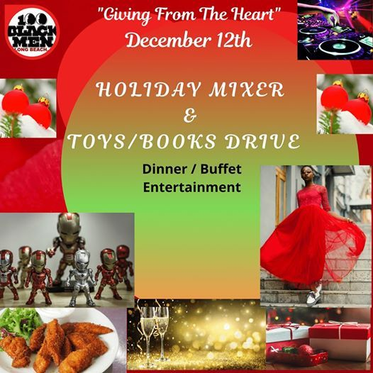 Giving From The Heart  Holiday Mixer  Toy Drive