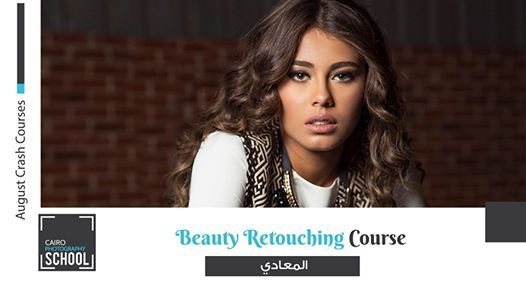 Beauty Retouching Course (August)