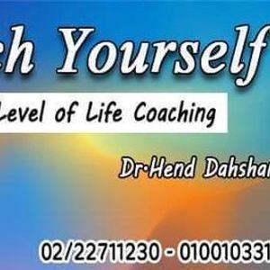 Life Coach Program