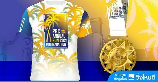 PRC Alumni Annual Run 2020&2021 Mini Marathon(เปลี่ยนสะสมระยะ), 12 April