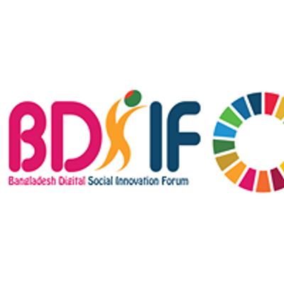 Bangladesh Digital Social Innovation Forum