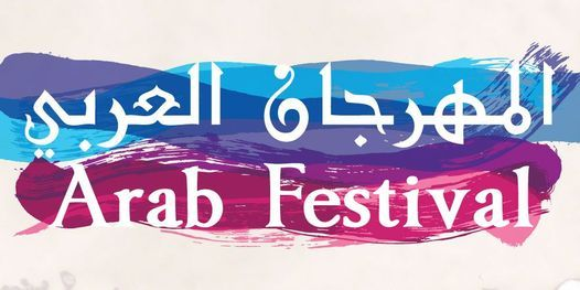 LiveLighter Arab Festival, 6 March   Event in Perth   AllEvents.in