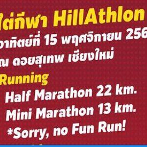 2 HillAthlon 2