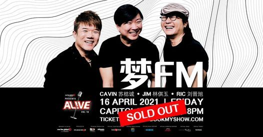 [SOLD OUT] AL!VE VOL 10 ft. 梦FM, 16 April | Event in Serangoon | AllEvents.in
