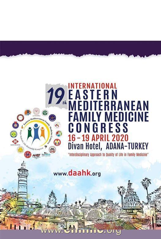 19. Uluslararası Doğu Akdeniz Aile Hekimliği Kongresi-DAAHK 2020 afişi