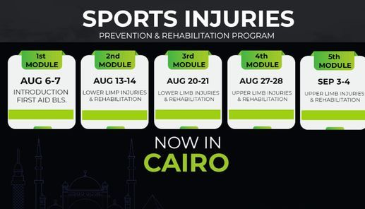 Alfa care sport injuries program (ACSIP), 6 August   Event in Helwan   AllEvents.in