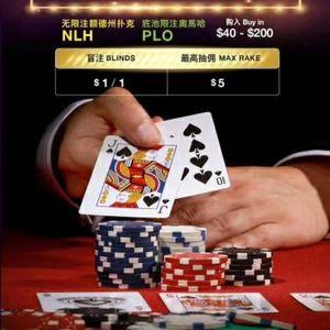Nagaworld 50 Weekly Poker Tournament
