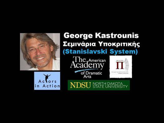 Δωρεάν Μάθημα Υποκριτικής Stanislavski & Συναισθηματική Νοημοσύνη, 21 October