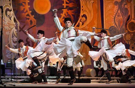 National Folklore Ensemble Philip Koutev