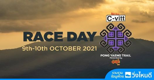 Pong Yaeng Trail 2021(เลื่อนไม่มีกำหนด), 9 October | Event in Chiang Mai | AllEvents.in