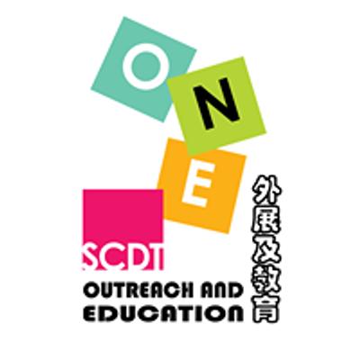 新加坡华族舞蹈剧场 - 外展及教育 Singapore Chinese Dance Theatre - Outreach & Education