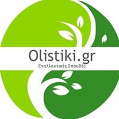 Olistiki.gr