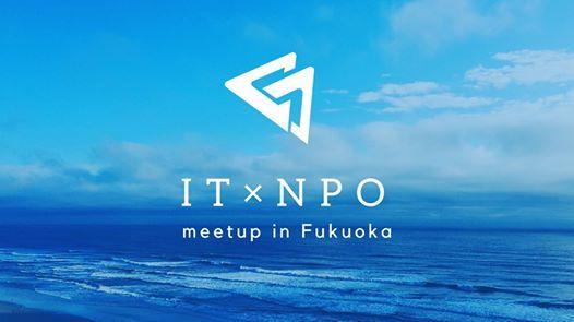 2 ITNpo Meetup Fukuoka
