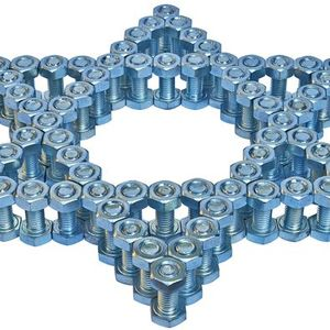 Nuts & Bolts A (Re)Introduction to Judaism