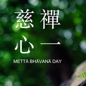 Mett Bhvan Day