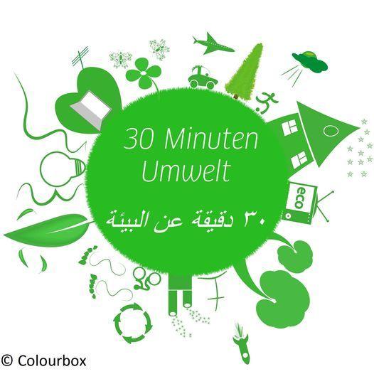 30 Minuten Umwelt - ٣٠ دقيقة عن البيئة | Online Event | AllEvents.in