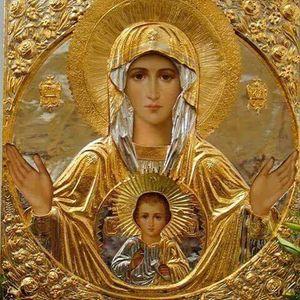 Rosario alla Madonna