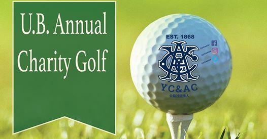 U.B. Annual Charity Golf at Taiheiyo Ichihara