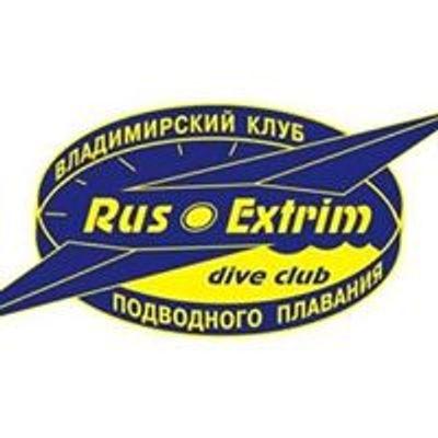 Дайвклуб Rusextrim