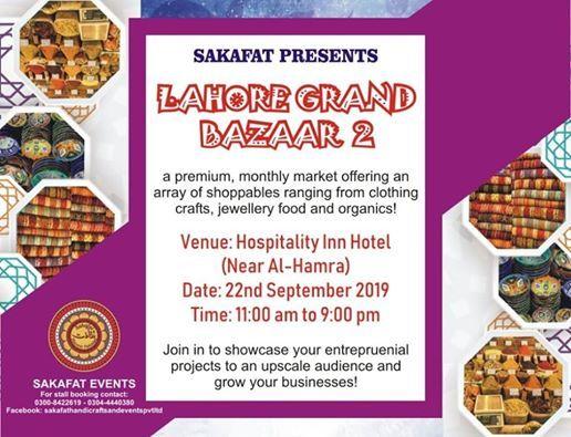 Lahore Grand Bazaar 2