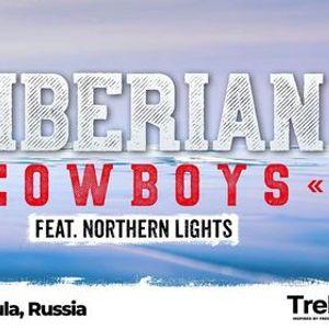 Siberian Cowboys feat. Northern Lights  Yamal Penninsula Russia