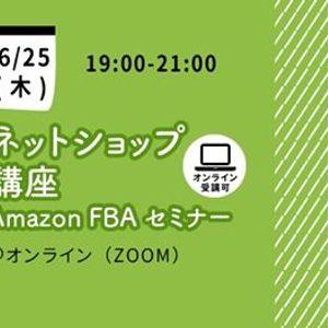 AmazonAmazon