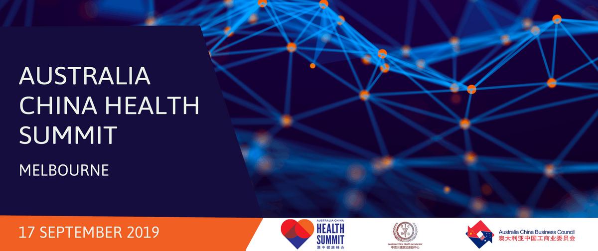 ACBC Vic Australia China Health Summit