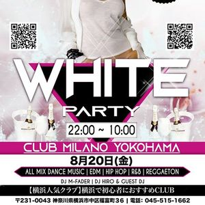 White Party - International party