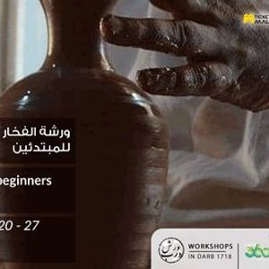One day Pottery for beginners Workshop