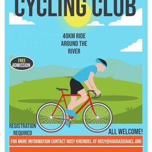 Congregation Agudas Israel Cycling Club